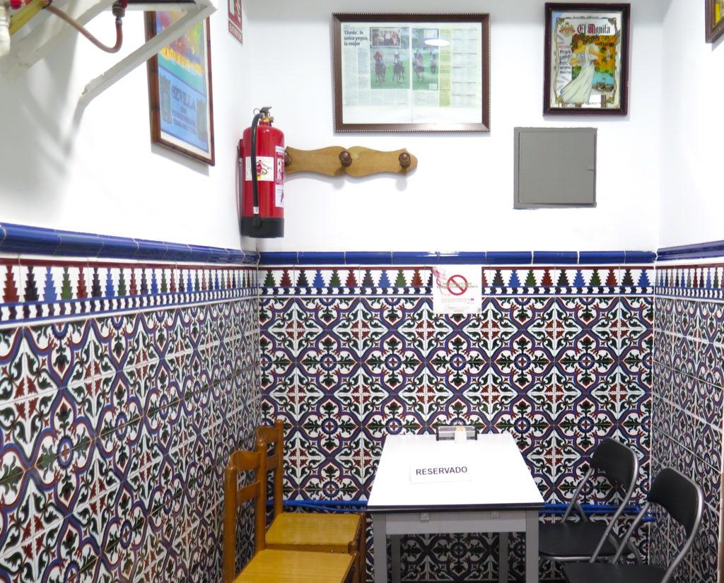 El Boqueron dining area