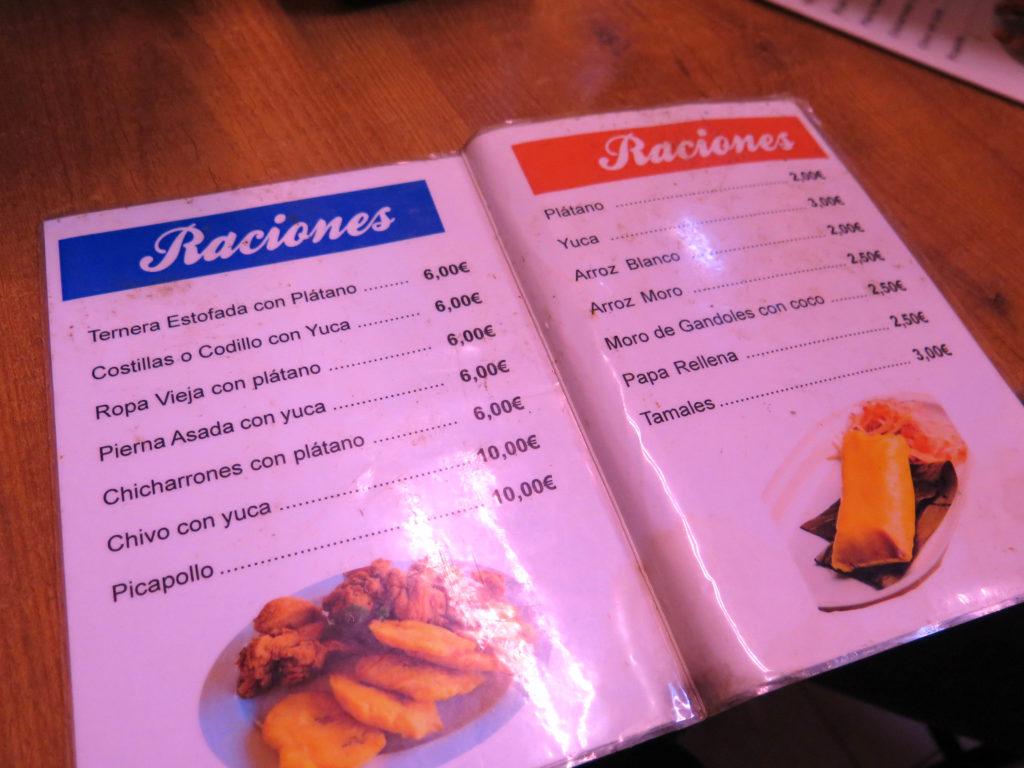 El Rincón de Marco's menu