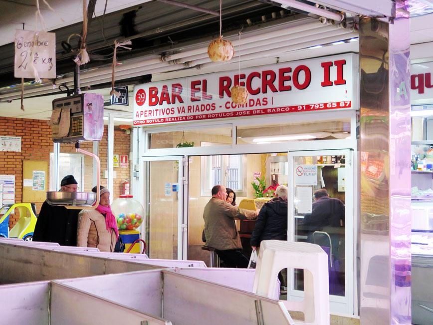 Bar El Recreo II