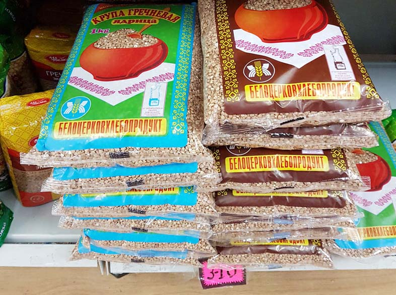 The classic Russian staple: buckwheat