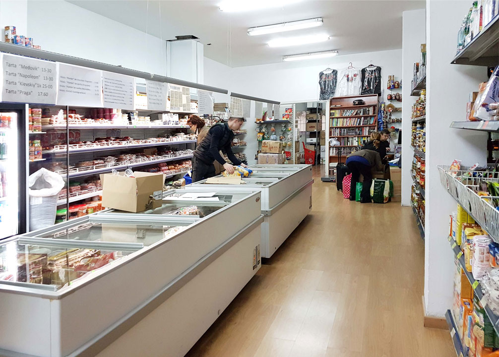 Inside Ucramarket
