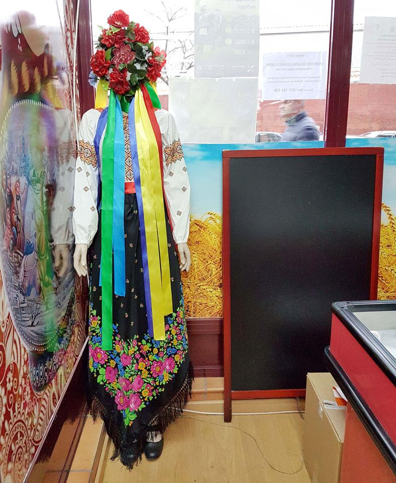 A traditional folk costume of Ukraine