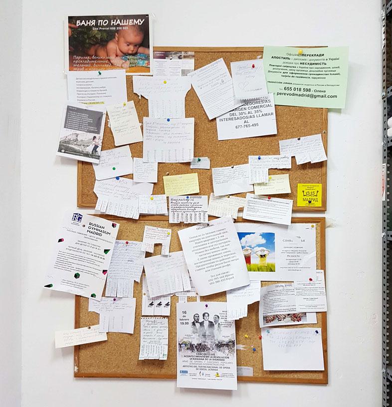 The notice board of Ucramarket