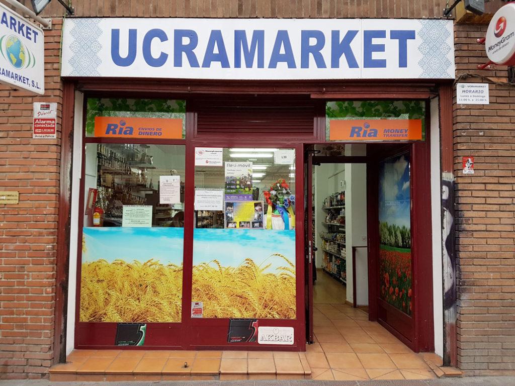 Ucramarket
