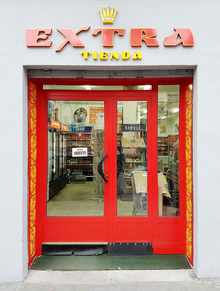 Tienda Extra