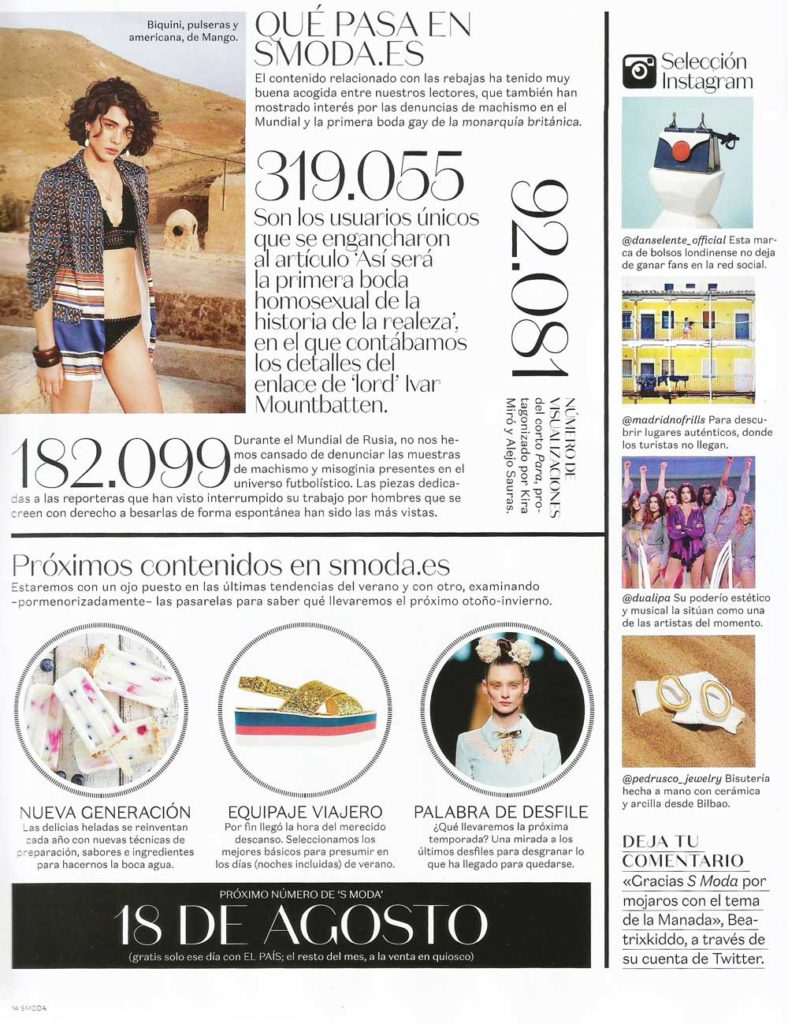 Featured in S Moda (El País printed fashion magazine, August 2018 edition)